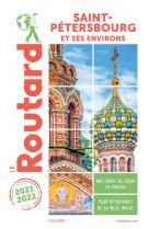 Guide du routard saint-petersbourg et environs 2021/22