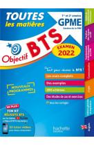 Objectif bts gpme (1re et 2e annees) toutes les matieres - examen 2022