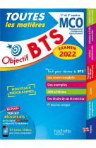 Objectif bts mco (1re et 2e annees) - toutes les matieres, examen 2022