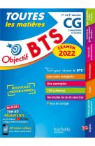 Objectif bts cg (1re et 2e annees) - toutes les matieres, examen 2022