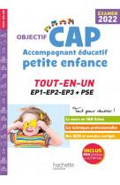 Objectif cap accompagnant educatif petite enfance, tout-en-un (epreuves professionnelles) 2022