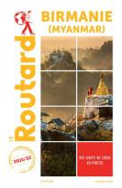 Guide du routard birmanie 2020/21