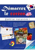 Demarrez le coreen special vacances