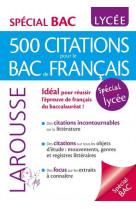 500 citations pour le bac de fran?ais