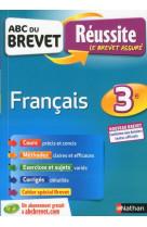 Abc reussite brevet francais - 3eme - nouveau brevet