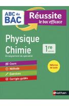 Abc reussite physique-chimie 1re