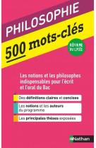 500 mots-cles - philisophie