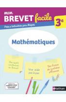 Brevet facile-maths 3e