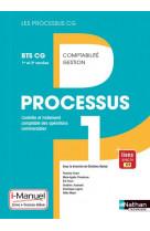 Processus 1 bts cg 1re et 2e annees (les processus cg) livre + licence eleve 2017