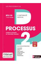 Processus 2 bts cg 1ere et 2eme annees (les processus cg) livre + licence eleve 2017