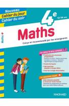 Cahier du jour/cahier du soir, maths 4e
