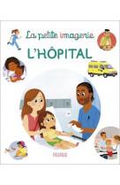 A l-hopital
