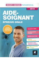 42 - reussite concours - aide-soignant - epreuve orale - 2019 - preparation complete
