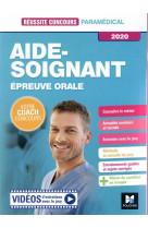 Reussite concours - aide-soignant - epreuve orale - 2020 - preparation complete