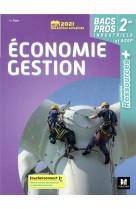 Ressources plus - economie-gestion - 2de bac pro - ed. 2021 - livre eleve