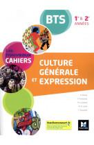 Les nouveaux cahiers - culture generale et expression bts 1re et 2e annees - ed. 2021 - livre eleve