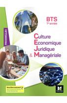 Passerelles - culture economique juridique et manageriale (cejm) - bts 1re annee - ed. 2021