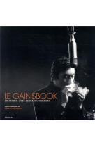 Gainsbook