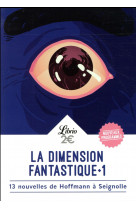 La dimension fantastique