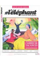 L-elephant hors serie jeux - numero 8