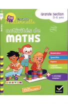 Chouette maternelle activites de maths grande section