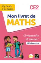 Cap maths ce2 - ed. 2021 mon livret de maths ce2