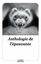 Anthologie de l-epouvante
