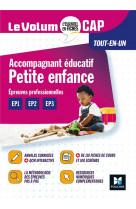 Le volum- cap -  accompagnant educatif petite enfance - revision et entrainement