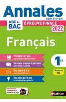 Annales bac 2020- francais 1re - corrige
