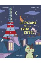 Le pyjama de la tour eiffel